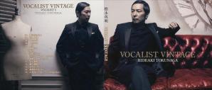 徳永英明 ~ VOCALIST VINTAGE ~