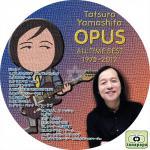 山下達郎 ~ OPUS - ALL TIME BEST 1975-2012- ~