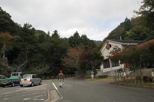 14_11_3_mino_kanjo (2)(1)
