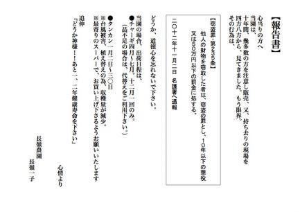 報告書01