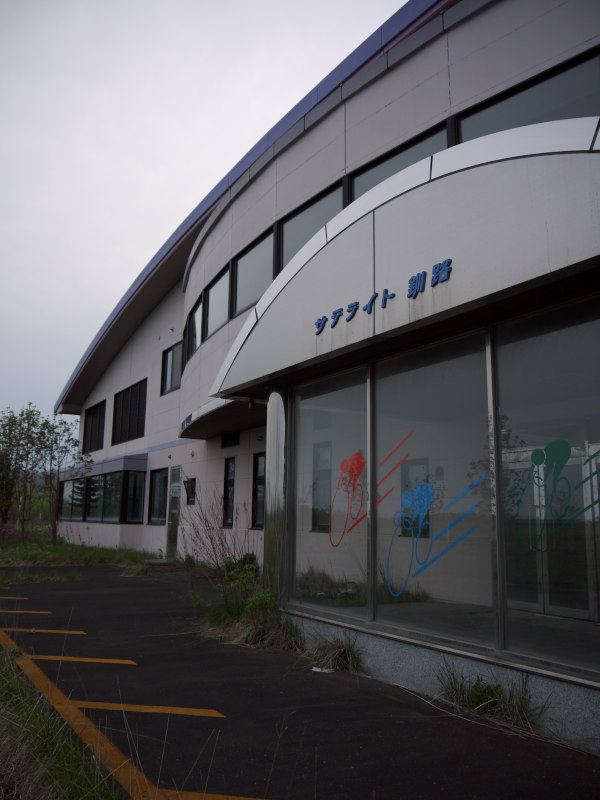 P1050153.jpg
