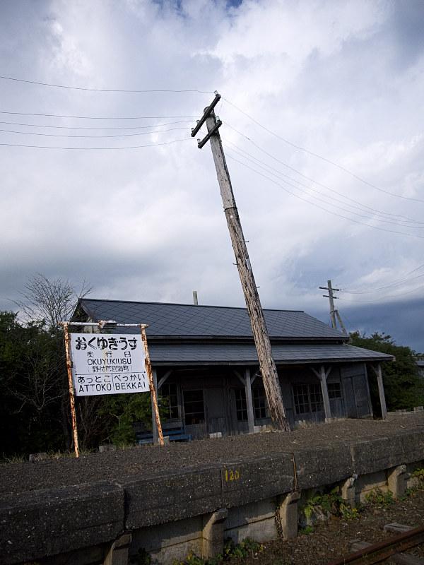 P1090134.jpg