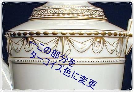 kpm1130_1jc_20121004192200.jpg