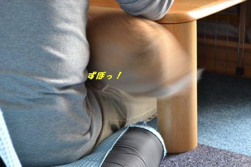 001_20121030103407.jpg