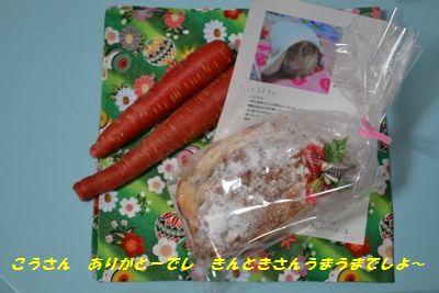 004_20121211192250.jpg