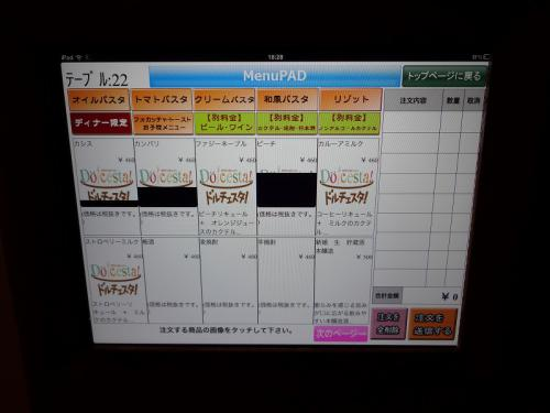 DSC00557_20130329145607.jpg