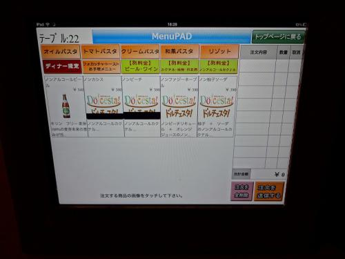 DSC00558_20130329145613.jpg