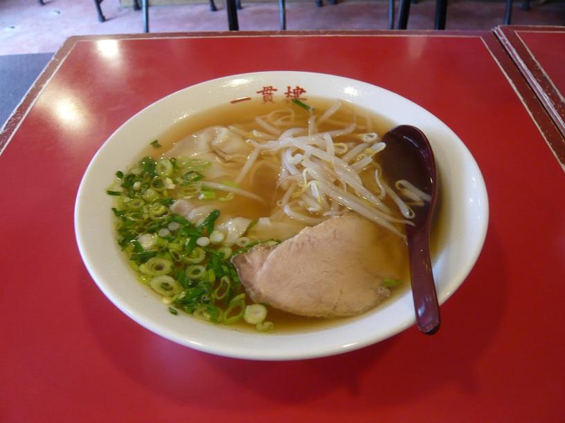 ワンタン麺1