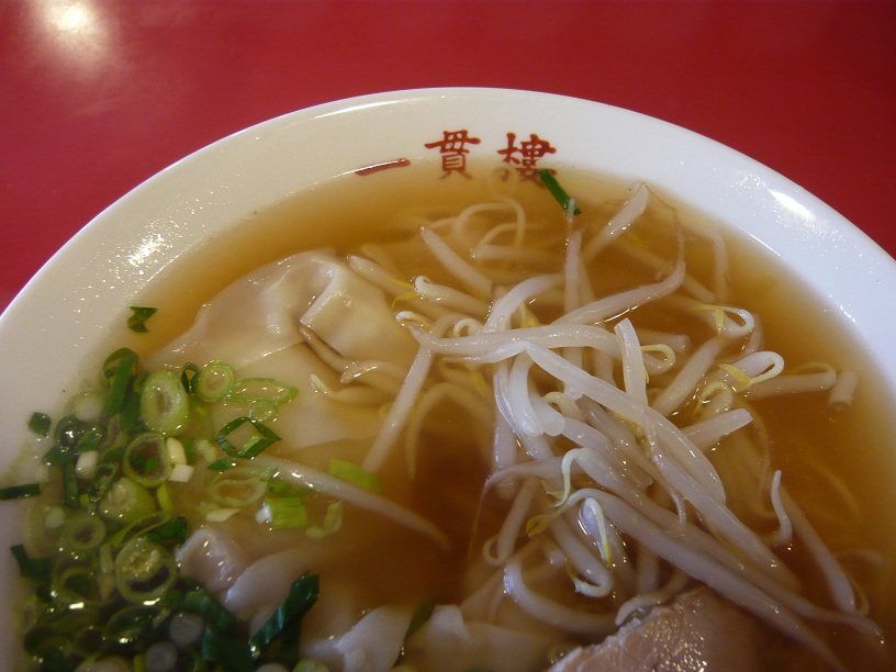 ワンタン麺2