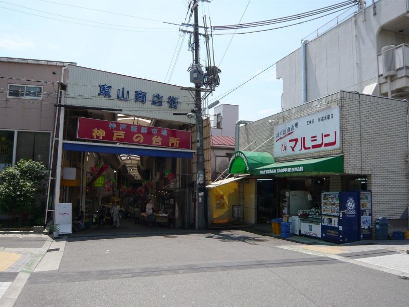 マルシン&東山商店街