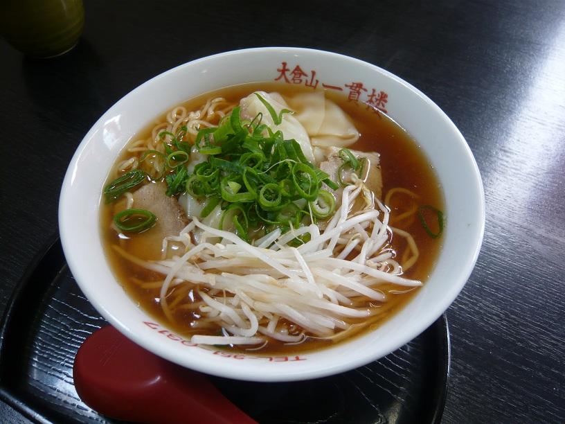 わんたん麺2