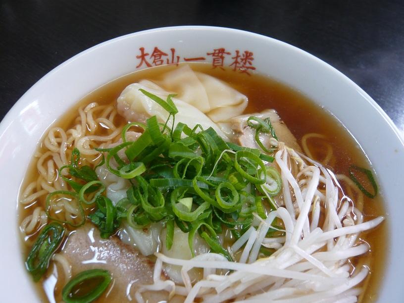 わんたん麺3
