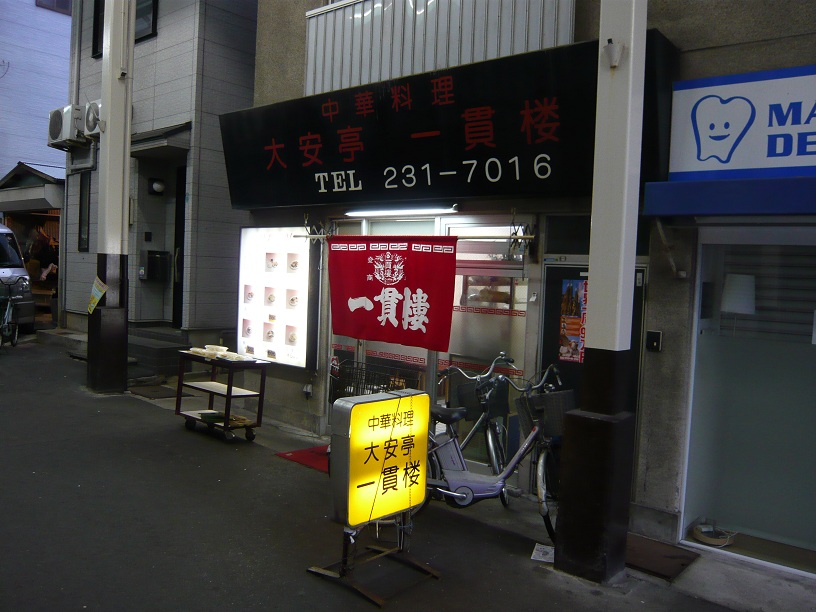 夕方の店頭-NEW