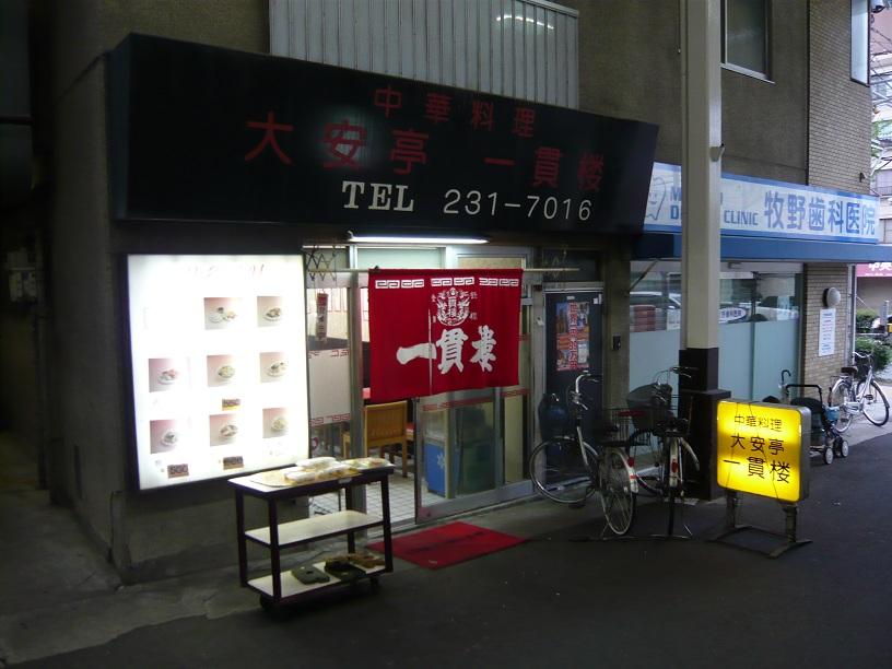 夕方の店頭2