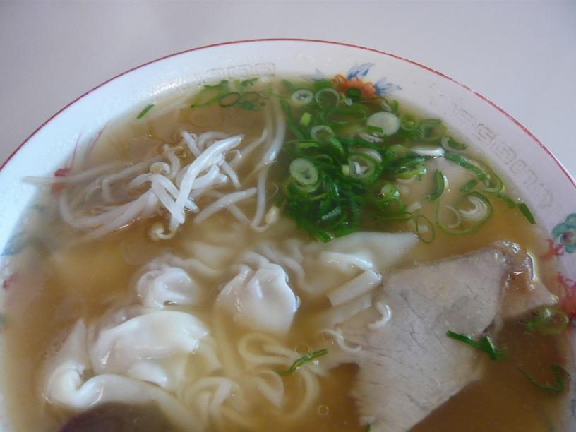 わんたん麺-UP