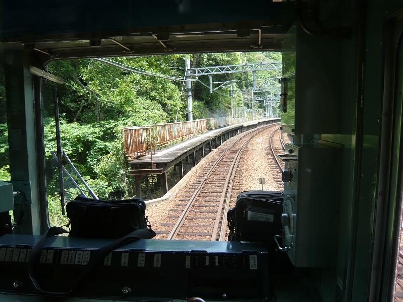 菊水山駅ー1