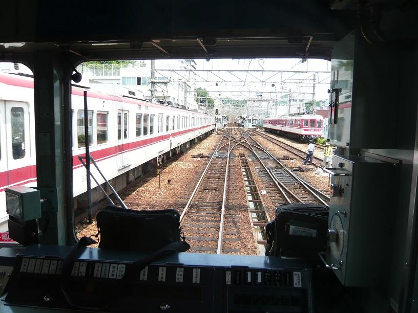 駅が...1