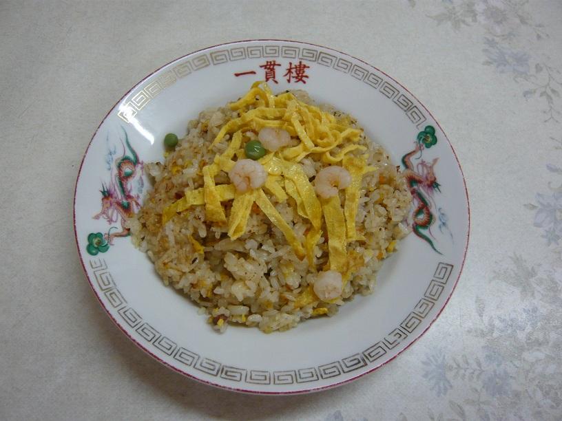 焼飯(レギュラーサイズ)