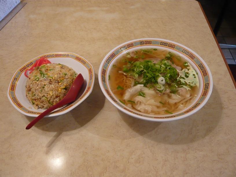わんたん麺と焼飯