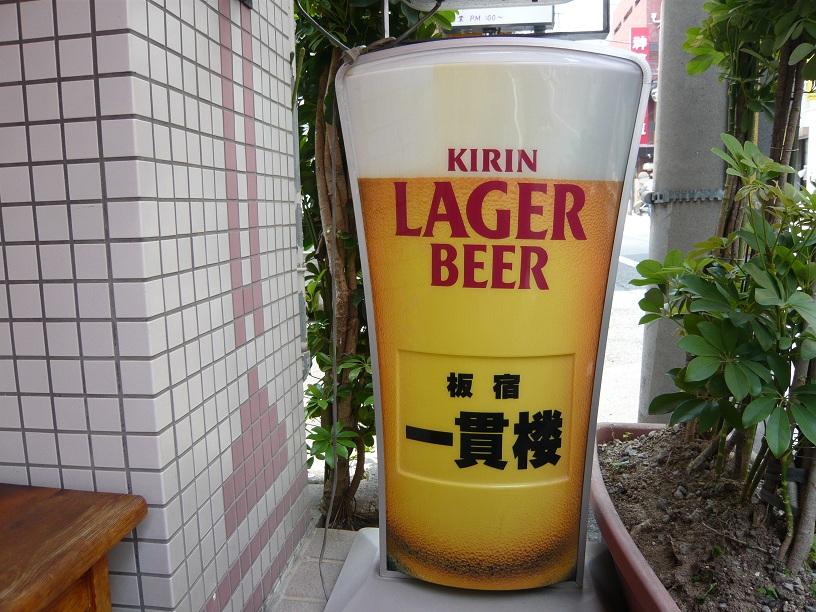 ビール看板