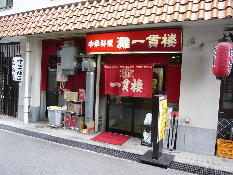 店頭-NEW