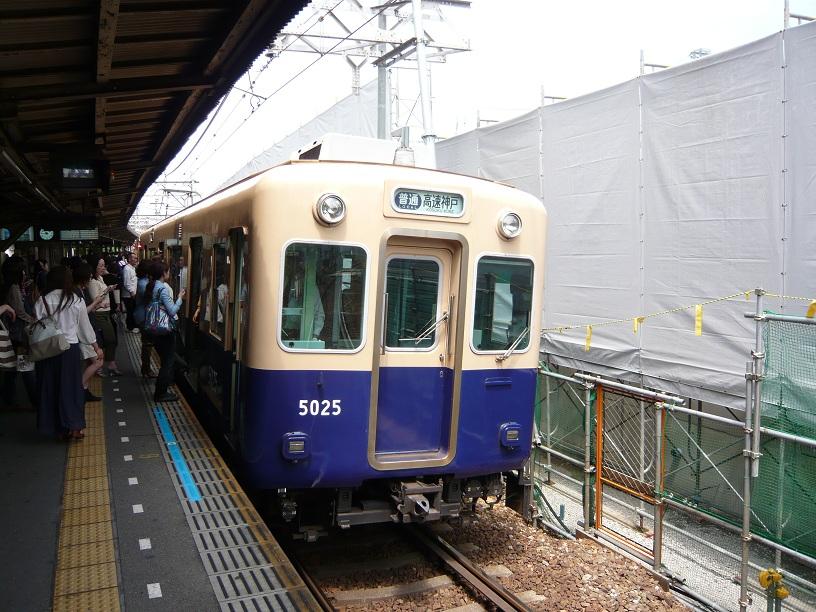 電車で到着♪