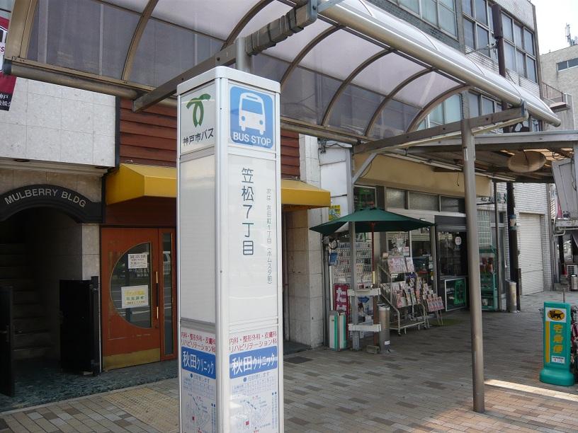 東西線のバス停