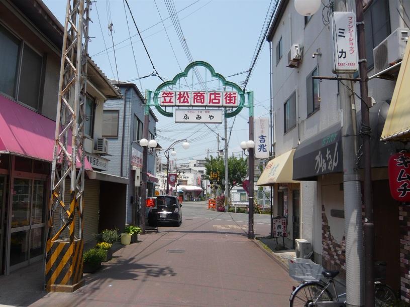 商店街の出口