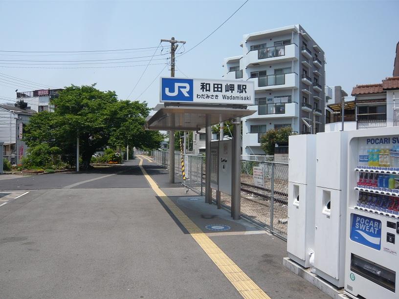 和田岬駅1