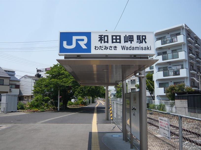 和田岬駅2