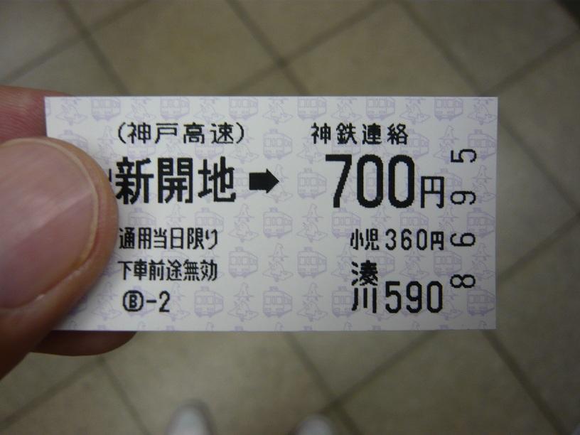 20121203090140530.jpg