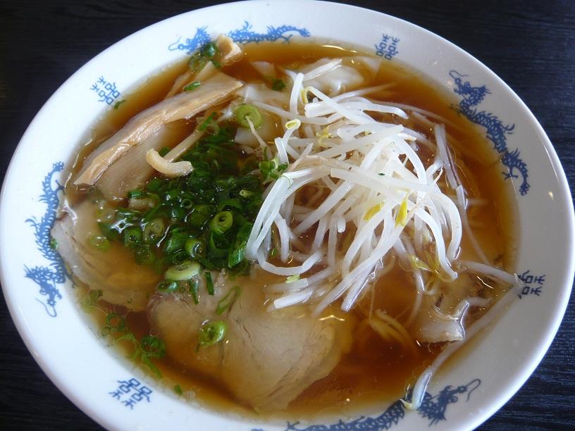 わんたん麺(アップ)