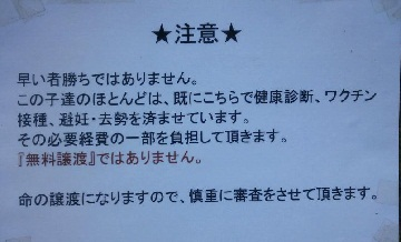 jyotokai1.jpg