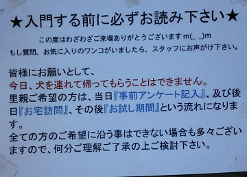 jyotokai2.jpg