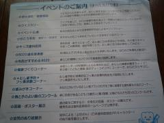 P1060881_convert_20120602143943.jpg