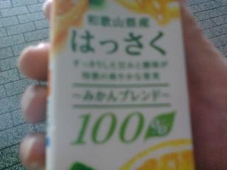 20120714123004.jpg