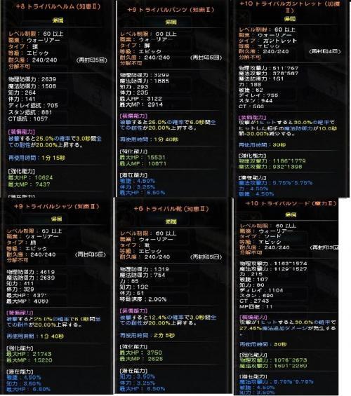 無題_convert_20121128023918