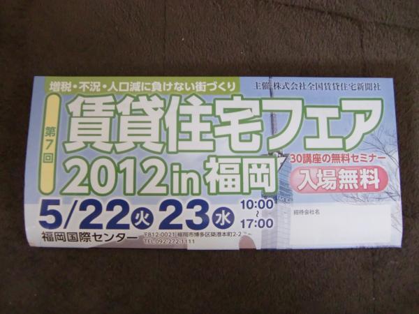 CIMG2433_convert_20120523164924.jpg