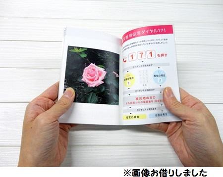photo05[1]