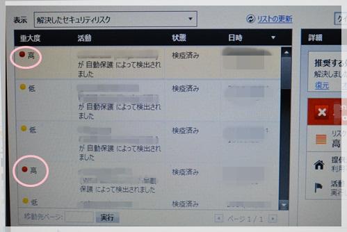 DSC_6723.jpg
