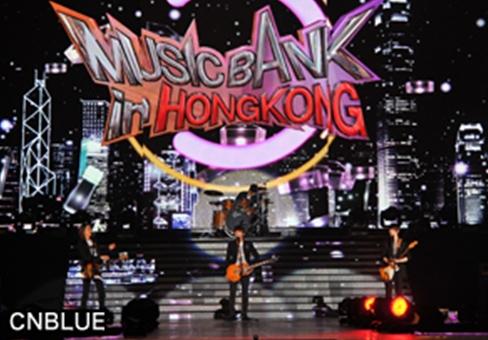 mb 香港