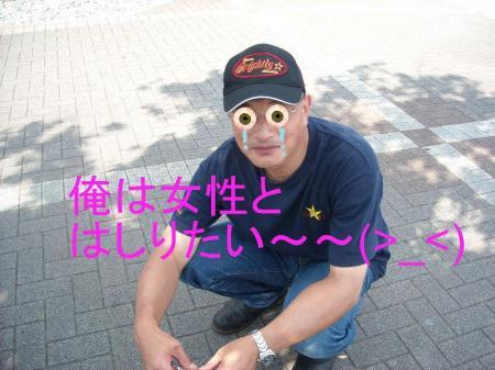 CA34Q3ZP1-001_convert_20120831200004.jpg