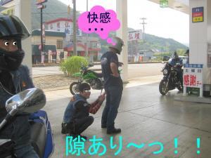 CARZX4ZX1-001_convert_20120831200913.jpg