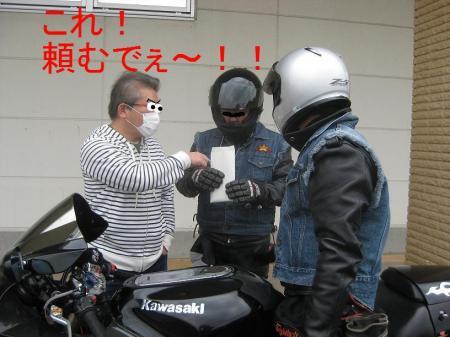 CAZ1RBYU1-001_convert_20121114184528.jpg