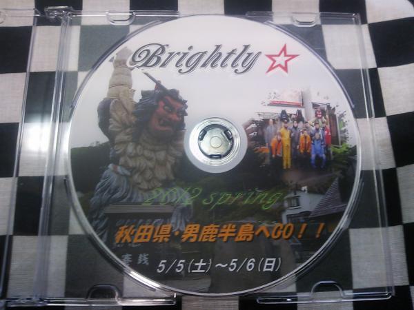 DSC_0715_convert_20120608063915.jpg