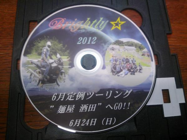 DSC_0784_convert_20120717051831.jpg