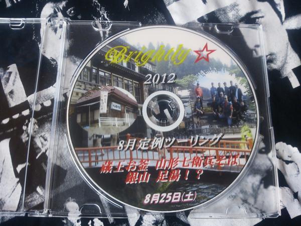 DSC_0852_convert_20120913062634.jpg