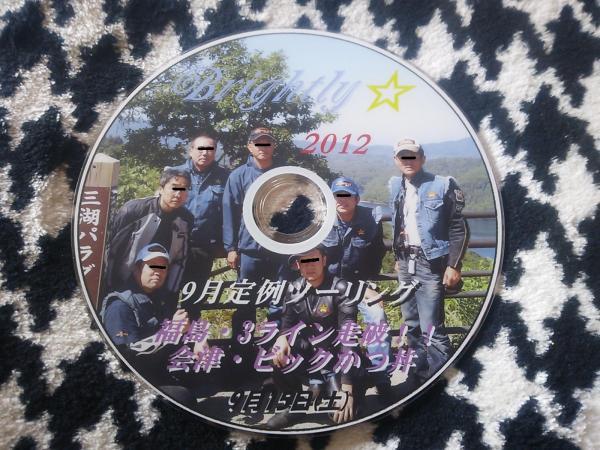 DSC_09161_convert_20121010133757.jpg