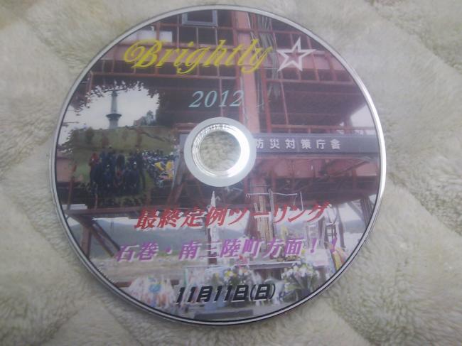 DSC_0937_convert_20121215081205.jpg