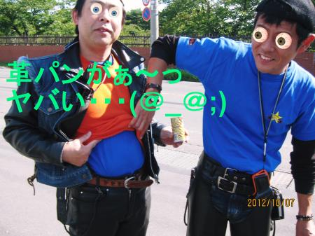 IMG_72811-001_convert_20121026184032.jpg